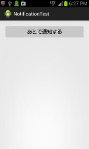 device-2014-01-27-182756