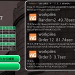 【リリース】20x20九九トレVer2.0
