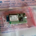 RN-42 Bluetoothモジュールの使い方1