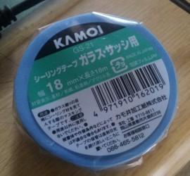 KAMOIマスキングテープ
