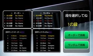 20x20trainer_ver2.2