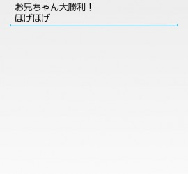 AiTalk Android
