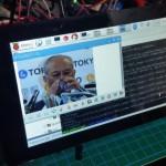 TensorFlowのC++ライブラリをRasPiでビルドする